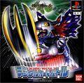 Digimon World - Digital Card Battle (NTSC-J)