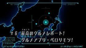 AM06 title jp