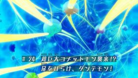 AM24 title jp