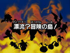 DA01 title jp