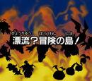 Episodi di Digimon Adventure