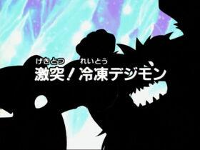DA09 title jp