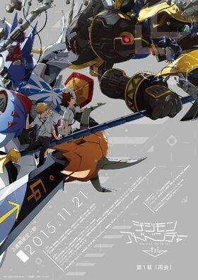 Digimon Adventure tri - Riunione (Poster)