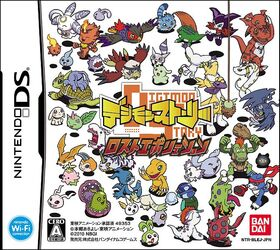 Digimon Story Lost Evolution cover