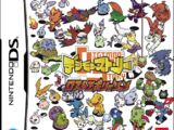 Digimon Story Lost Evolution