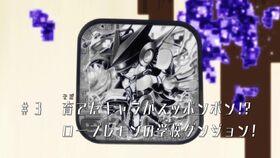 AM03 title jp