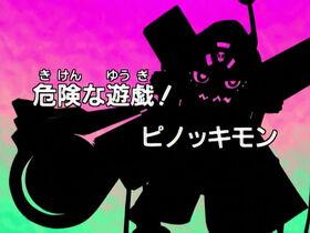 DA43 title jp