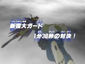 DT11 title jp