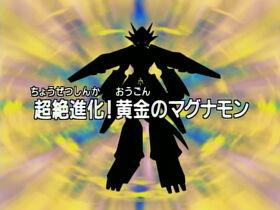 ZT20 title jp