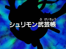 ZT15 title jp