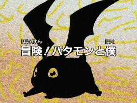 DA12 title jp