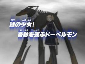 DT44 title jp