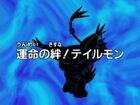 DA34 title jp