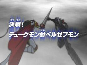 DT36 title jp