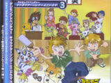 Digimon Adventure: Character Song + Mini Drama 3