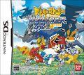 DS Super Xros Wars blue