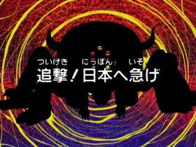 DA28 title jp