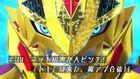 AM19 title jp