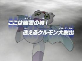 DT29 title jp