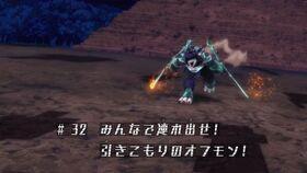 AM32 title jp
