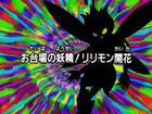 DA35 title jp
