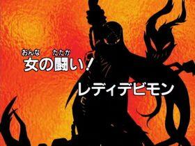 DA50 title jp