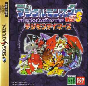 Digimon Version S