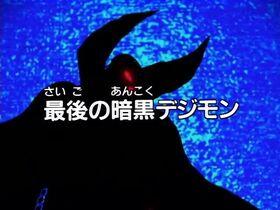 DA53 title jp
