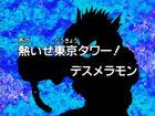 DA32 title jp
