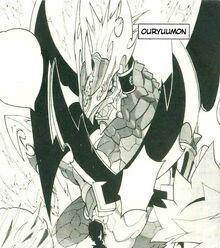 Ouryumon-0