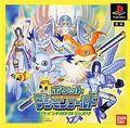 300px-Game pocketdigimonworldwbd cover