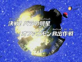 DF34 title jp