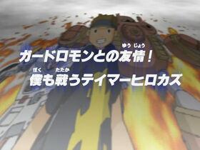 DT31 title jp