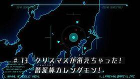 AM13 title jp