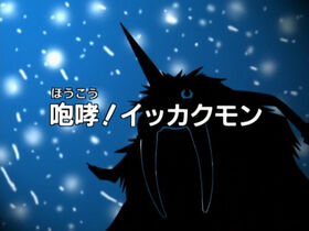 DA07 title jp