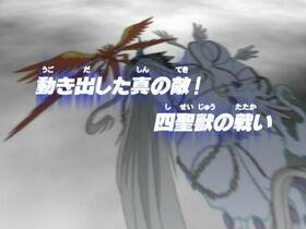 DT38 title jp
