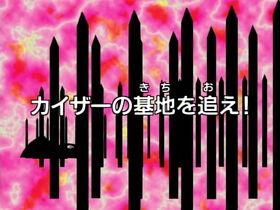 ZT18 title jp