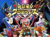 Digimon Fusion Battles