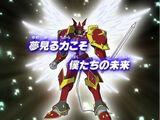 La vittoria dei Digimon Tamers
