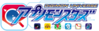 Digimon Universe Appli Monsters Logo