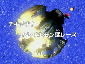 DF18 title jp