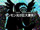 DA29 title jp