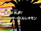 DA47 title jp