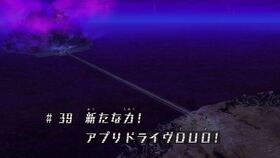 AM39 title jp