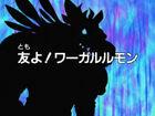 DA23 title jp