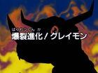 DA02 title jp