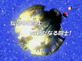 DF06 title jp