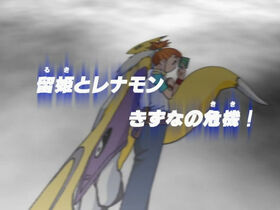 DT12 title jp
