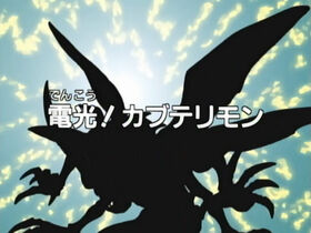 DA05 title jp