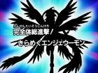DA37 title jp